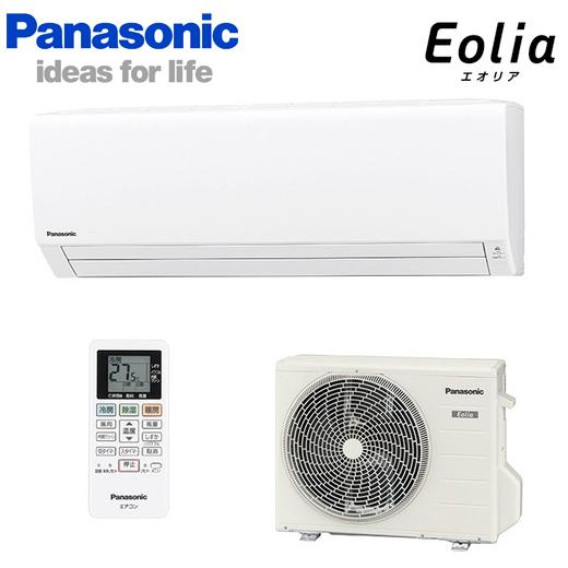 【送料・代引無料】*Panasonic/パナソニック*CS-257CFR エアコン エオリア Fシリーズ 冷房 7~10畳 暖房6~8畳