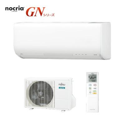 【送料・代引無料】*富士通ゼネラル/Fujitsu General*AS-GN25H エアコン ノクリアGNシリーズ 冷房 7~10畳 暖房6~8畳