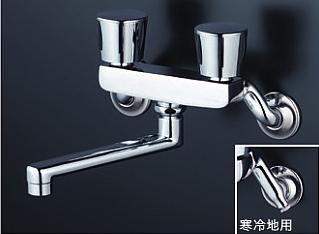 *KVK水栓金具* KM140ZEXR2 寒冷地仕様 240mmパイプ付 浴室用 壁付 2ハンドル混合栓〈送料・代引無料〉