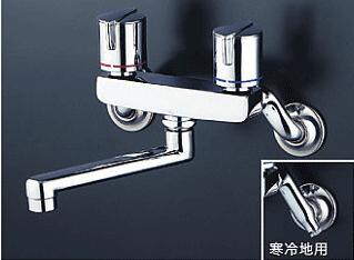 *KVK水栓金具* KM140GMR2 240mmパイプ付 浴室用 壁付 2ハンドル混合栓〈送料・代引無料〉