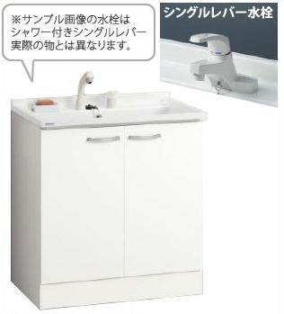 *クリナップ*BGAL75TNMKWS[ I /G] ベースキャビネットのみ 開きタイプ ホワイト シングルレバー水栓 [BGAシリーズ] [間口75cm]