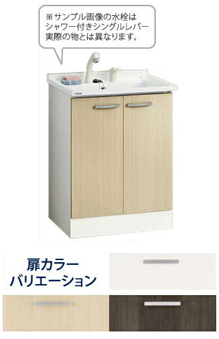 *クリナップ*BGAL60TNMSW※[ I /G] ベースキャビネットのみ 開きタイプ シングルレバー水栓 [BGAシリーズ] [間口60cm]