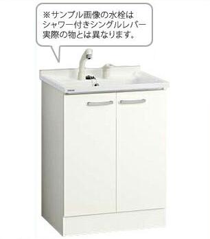 *クリナップ*BGAL60TNMEWS[ I /G] ベースキャビネットのみ 開きタイプ ホワイト 単水栓 [BGAシリーズ] [間口60cm]