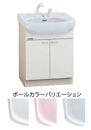 *クリナップ*BTS60NY※W[ I /G] 開きタイプ シャワー付きシングルレバー水栓[BTSシリーズ] [間口60cm]