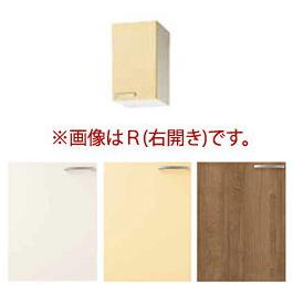 *クリナップ*WK[9W / 9Y / 4B]-30〈R/L〉吊戸棚 間口30cm さくらシリーズ〈メーカー直送送料無料〉