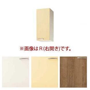 *クリナップ*WK[9W / 9Y / 4B]-30M〈R/L〉吊戸棚 間口30cm さくらシリーズ〈メーカー直送送料無料〉