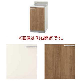 *クリナップ*S[9W/4B]-45C〈R/L〉 調理台 間口45cm すみれシリーズ〈メーカー直送送料無料〉