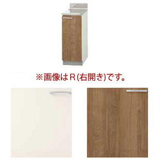 *クリナップ*S[9W/4B]-30C〈R/L〉 調理台 間口30cm すみれシリーズ〈メーカー直送送料無料〉