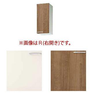 *クリナップ*WS[9W/4B]-30M〈R/L〉 吊戸棚 間口30cm すみれシリーズ〈メーカー直送送料無料〉