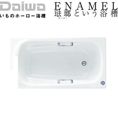 *DAIWA/大和重工*DJS1420[L/R][CW/LW/MP/MBR] 295L 幅140cm DJシリーズ いものホーロー浴槽〈メーカー直送送料無料〉