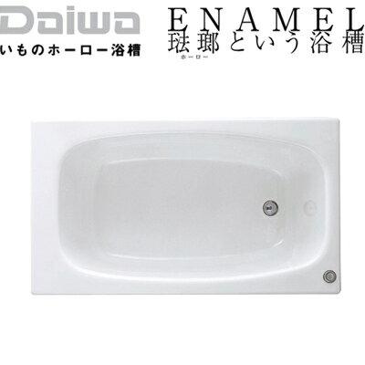 *DAIWA/大和重工*DJS1460[L/R][CW/LW/MP/MBR] 330L 幅140cm DJシリーズ いものホーロー浴槽〈メーカー直送送料無料〉