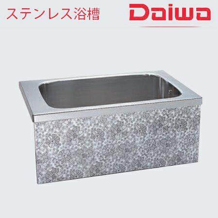 *DAIWA/大和重工*SBW-1201S[L/R] 220L 幅1195mm 据置式 ステンレス浴槽 BL認定品〈メーカー直送送料無料〉