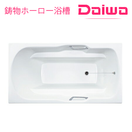 *DAIWA/大和重工*R-140[MB/PG/LW/MP/MBR/CW/MGY/DB/PB/MBE/RP] 270L 長さ140cm 瑠璃シリーズ いものホーロー浴槽〈メーカー直送送料無料〉