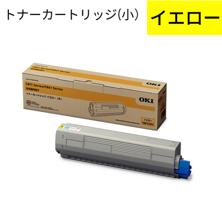 *OKI/沖データ*TNR-C3LY1 イエロー 純正品 トナーカートリッジ [小] [約5000枚] 【代引・後払不可】【メーカー直送便】