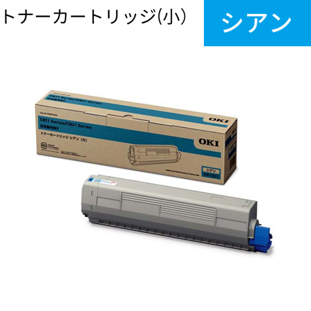 *OKI/沖データ*TNR-C3LC1 シアン 純正品 トナーカートリッジ [小] [約5000枚] 【代引・後払不可】【メーカー直送便】
