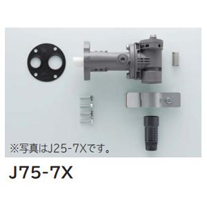 *日立*J75-7X 浅井戸ジェット[600W・750W浅深両用ポンプ専用]【送料無料】