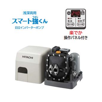 *日立*CM-P250X 浅深両用自動ブラダ式ポンプ 出力250W [単相100V]【送料無料】