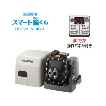 *日立*CM-P400X 浅深両用自動ブラダ式ポンプ 出力400W [単相100V]【送料無料】