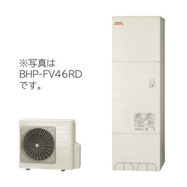 *日立*BHP-FV37RD エコキュート [水道直圧給湯]フルオート 標準タンク[高効率] 370L [主に3~5人用]【メーカー直送送料無料】