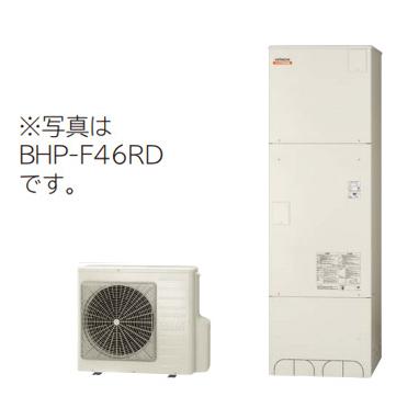 *日立*BHP-F56RD エコキュート [水道直圧給湯]フルオート 標準タンク 560L [主に5~7人用]【メーカー直送送料無料】