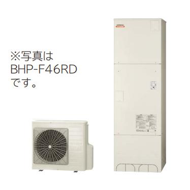 *日立*BHP-F46RD エコキュート [水道直圧給湯]フルオート 標準タンク 460L [主に4~6人用]【メーカー直送送料無料】