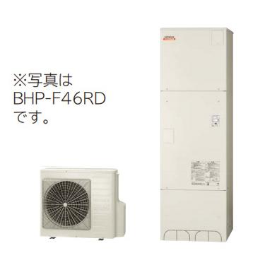 *日立*BHP-F37RD エコキュート [水道直圧給湯]フルオート 標準タンク 370L [主に3~5人用]【メーカー直送送料無料】