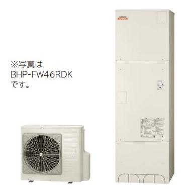 *日立*BHP-FW37RDK エコキュート [水道直圧給湯]フルオート 標準タンク[井戸水対応 寒冷地仕様] 370L [主に3~5人用]【メーカー直送送料無料】