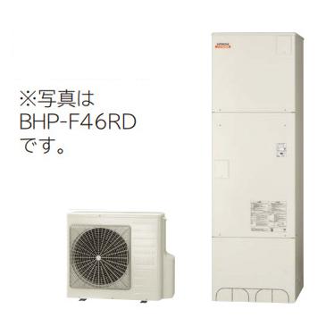 *日立*BHP-F56RDE エコキュート [水道直圧給湯]フルオート 標準タンク [耐塩害仕様] 560L [主に5~7人用]【受注生産】【メーカー直送送料無料】