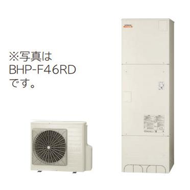 *日立*BHP-F46RDJ エコキュート [水道直圧給湯]フルオート 標準タンク [耐重塩害仕様] 460L [主に4~6人用]【受注生産】【メーカー直送送料無料】