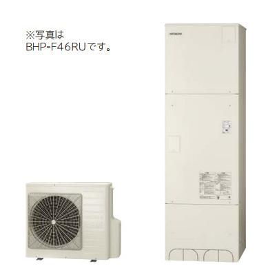 *日立*BHP-F37RUE エコキュート フルオート 標準タンク [耐塩害仕様] 370L [主に3~5人用]【受注生産】【メーカー直送送料無料】