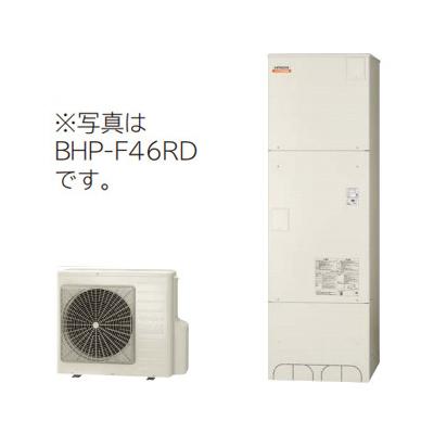 *日立*BHP-F37RDM エコキュート [水道直圧給湯]フルオート 標準タンク [屋内設置仕様] 370L [主に3~5人用]【受注生産】【メーカー直送送料無料】
