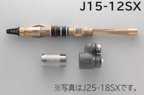 *日立*J15-12SX 特殊ジェット[シングルジェット]150W浅深両用ポンプ用【送料無料】
