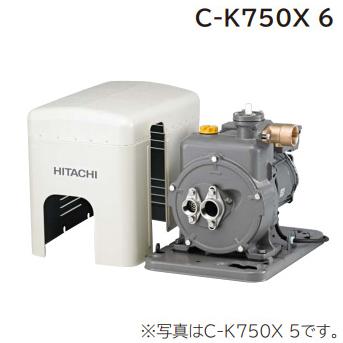 *日立*C-K750X 6〈60Hz用〉浅深両用非自動ポンプ 三相200V【送料無料】