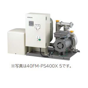 *日立*40FM-KS750X 6〈60Hz用〉自動給水装置単独タイプ 三相200V【送料無料】
