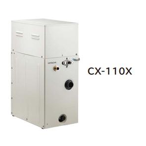 *日立*CX-110X 50/60Hz共用 非自動給水装置 単相100V【送料無料】