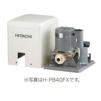 *日立*H-PB40FX 50/60Hz共用 自動式給湯加圧ポンプ 単相100V【送料無料】