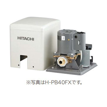*日立*H-PB100FX 5〈50Hz用〉自動式給湯加圧ポンプ 単相100V【送料無料】