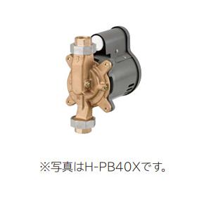*日立*H-PB40X 非自動 温水循環ポンプ 50/60Hz共用 単相100V【送料無料】