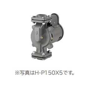 *日立*H-P150X 6〈60Hz用〉非自動 温水循環ポンプ 単相100V【送料無料】