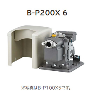 *日立*B-P200X 6〈60Hz用〉非自動 ビルジポンプ 単相100V【送料無料】