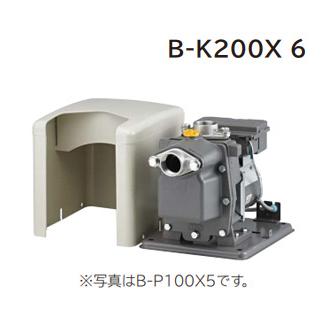 *日立*B-K200X 6〈60Hz用〉非自動 ビルジポンプ 三相200V【送料無料】