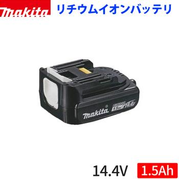 *マキタ/Makita* BL1415N A-58235 14.4V 1.5Ah リチウムイオンバッテリ 充電器別売:住設本舗