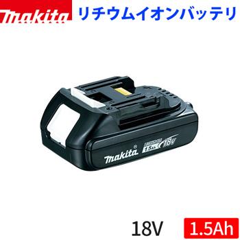 *マキタ/Makita* BL1815N A-60311 18V 1.5Ah リチウムイオンバッテリ 充電器別売