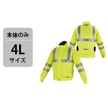 *マキタ/Makita* FJ214DZ 4Lサイズ Silmond 立ち襟モデル ジャケットのみ ファン無し ポリエステル 撥水+透湿性生地 充電式ファンジャケット [空調服/熱中症対策/扇風機付作業服]