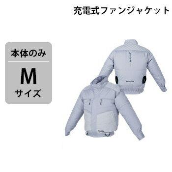 *マキタ/Makita* FJ412DZ Mサイズ 立ち襟モデル フルハーネス安全帯対応 ジャケットのみ ファン無し チタン加工+ポリエステル 紫外線、赤外線を反射 充電式ファンジャケット [空調服/熱中症対策/扇風機付作業服]