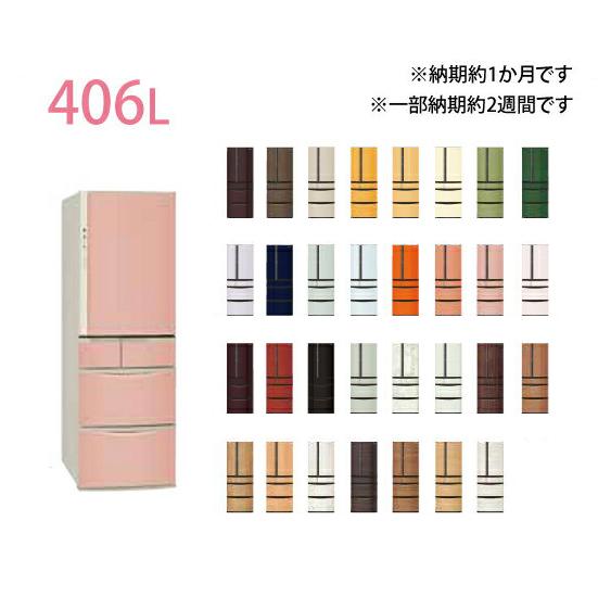 *パナソニック*NR-J41MC コーディネイトドア冷蔵庫 Slim 406L [納期約1ヶ月色[1部納期約2週間]] [NR-J41LCの後継品]〈メーカー直送のみ&設置配送無料)