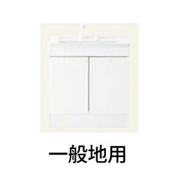 *TOTO*LDPL060BAGEN1[A] ホワイト ベースキャビネット化粧台 2枚扉タイプ 一般地用 Fシリーズ 60cmタイプ 洗面化粧台〈送料無料〉