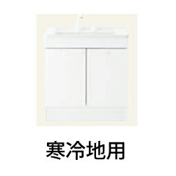 *TOTO*LDPL060BAGES1[A] ホワイト ベースキャビネット化粧台 2枚扉タイプ 寒冷地用 Fシリーズ 60cmタイプ 洗面化粧台〈送料無料〉