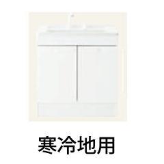 *TOTO*LDPL075BAGES1[A] ホワイト ベースキャビネット化粧台 2枚扉タイプ 寒冷地用 Fシリーズ 75cmタイプ 洗面化粧台〈送料無料〉