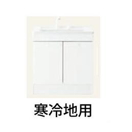 *TOTO*LDPL075BAGES1[B/C/D/E] ベースキャビネット化粧台 2枚扉タイプ 寒冷地用 Fシリーズ 75cmタイプ 洗面化粧台〈送料無料〉